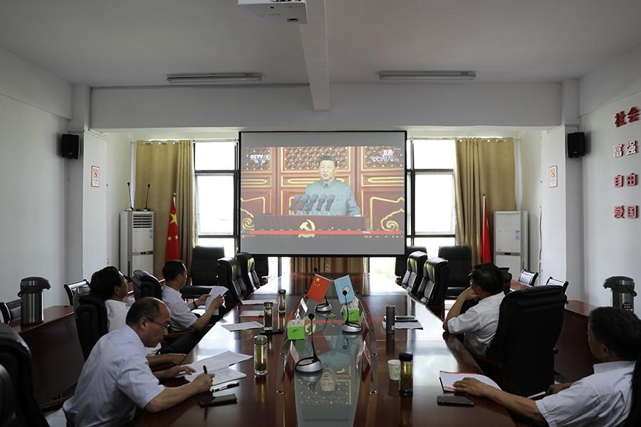 【党史学习教育】888大发国际官方网站组织收听收看庆祝中国共产党成立100周年大会盛况