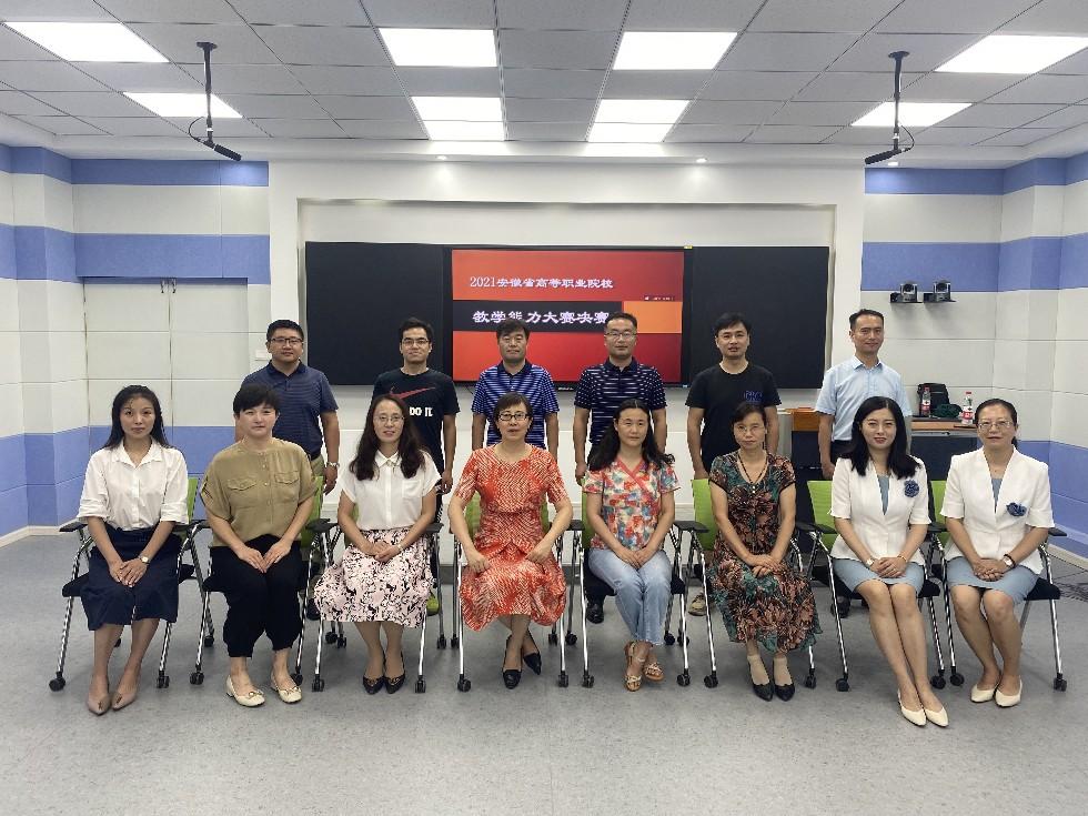 喜报︱888大发国际官方网站在安徽省职业院校教学能力大赛中取得新突破