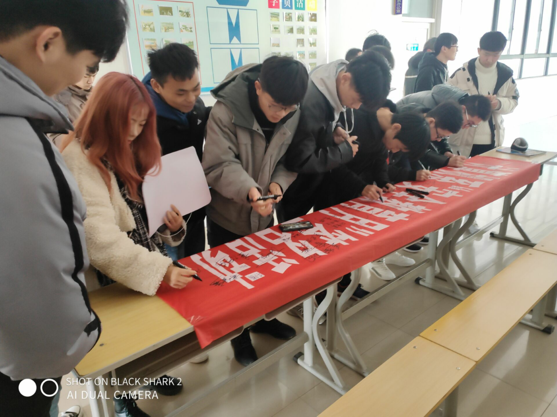 安全月签字活动1.png