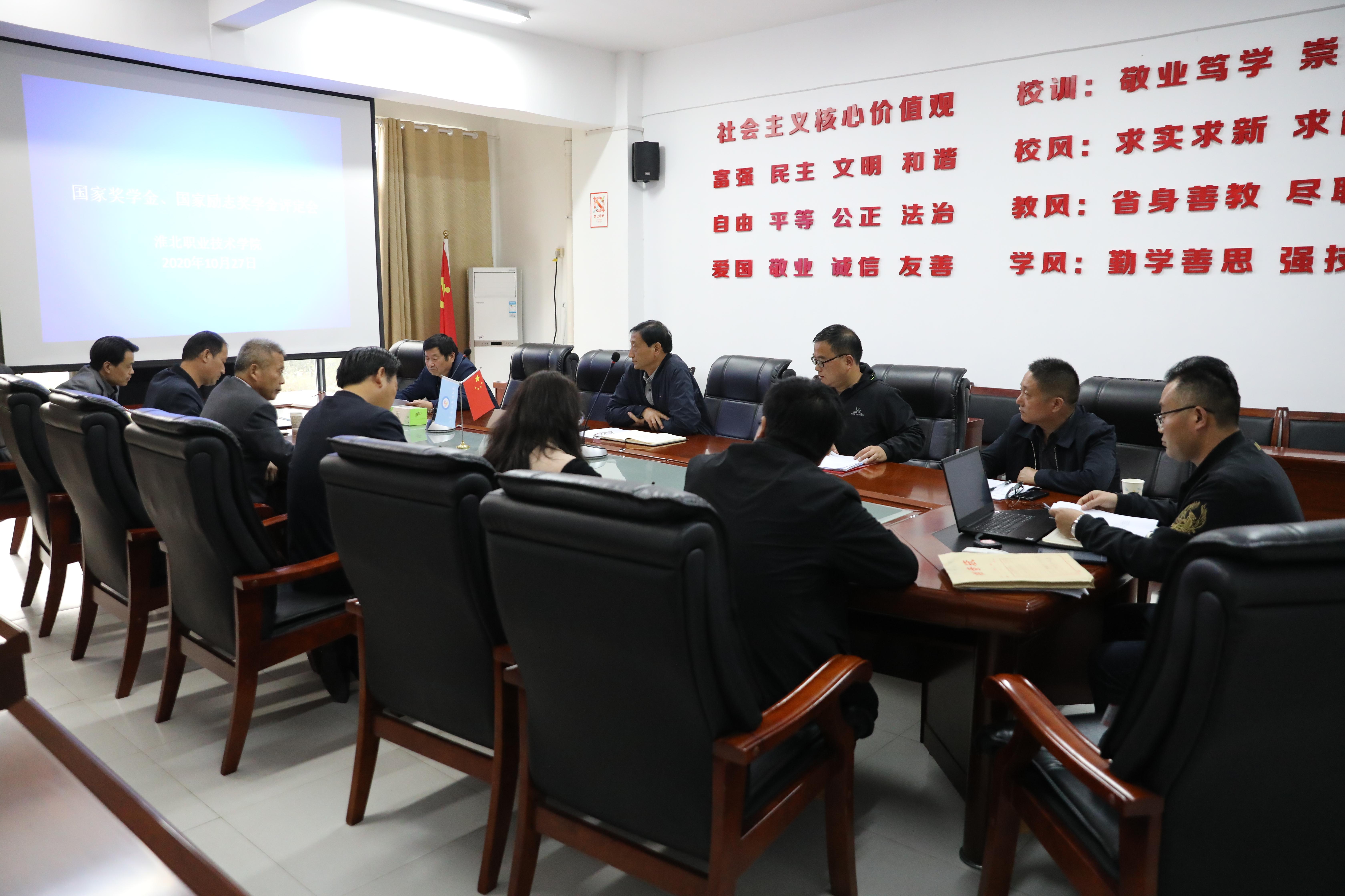 学生资助工作会议IMG_0736.JPG