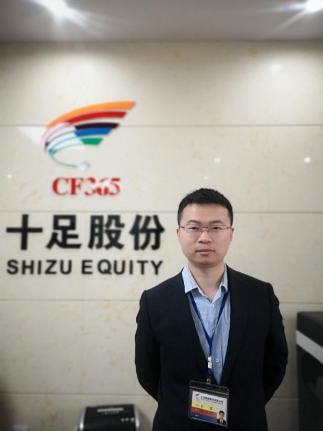 杜亚 08级市场营销 浙江十足商贸有限公司 品类经理.jpg