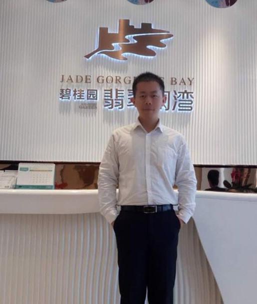 杨帅 14级会计电算化专业 碧桂园集团鲁南区域 财务主管.jpg