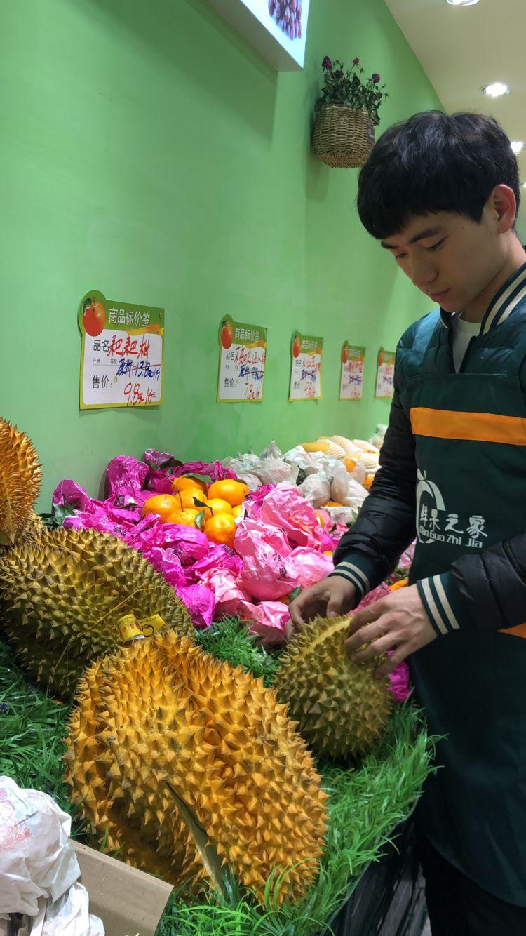 崔现伟 15级市场营销专业 杭州鲜果之家连锁店 法人代表.jpg