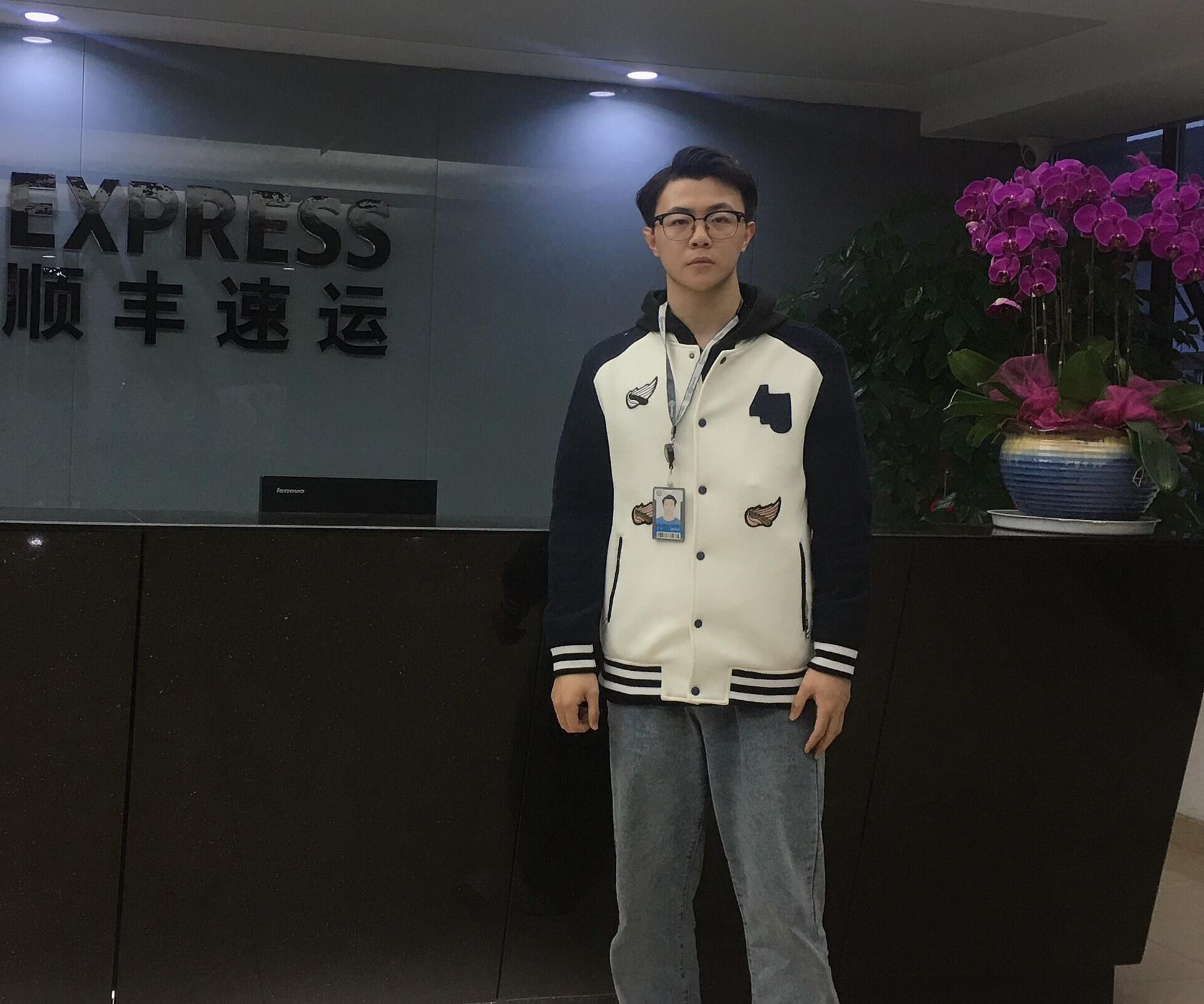 王宁 16级财务管理专业 杭州顺丰速运有限公司物资管理部助理.jpg