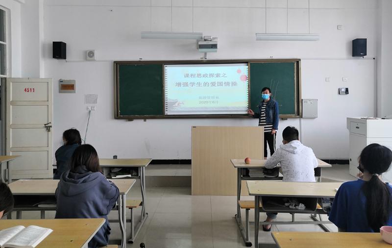 图片2 仲召红_副本.png