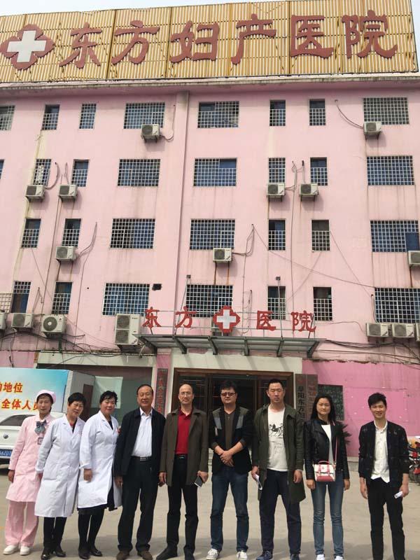 阜阳东方妇产医院.jpg