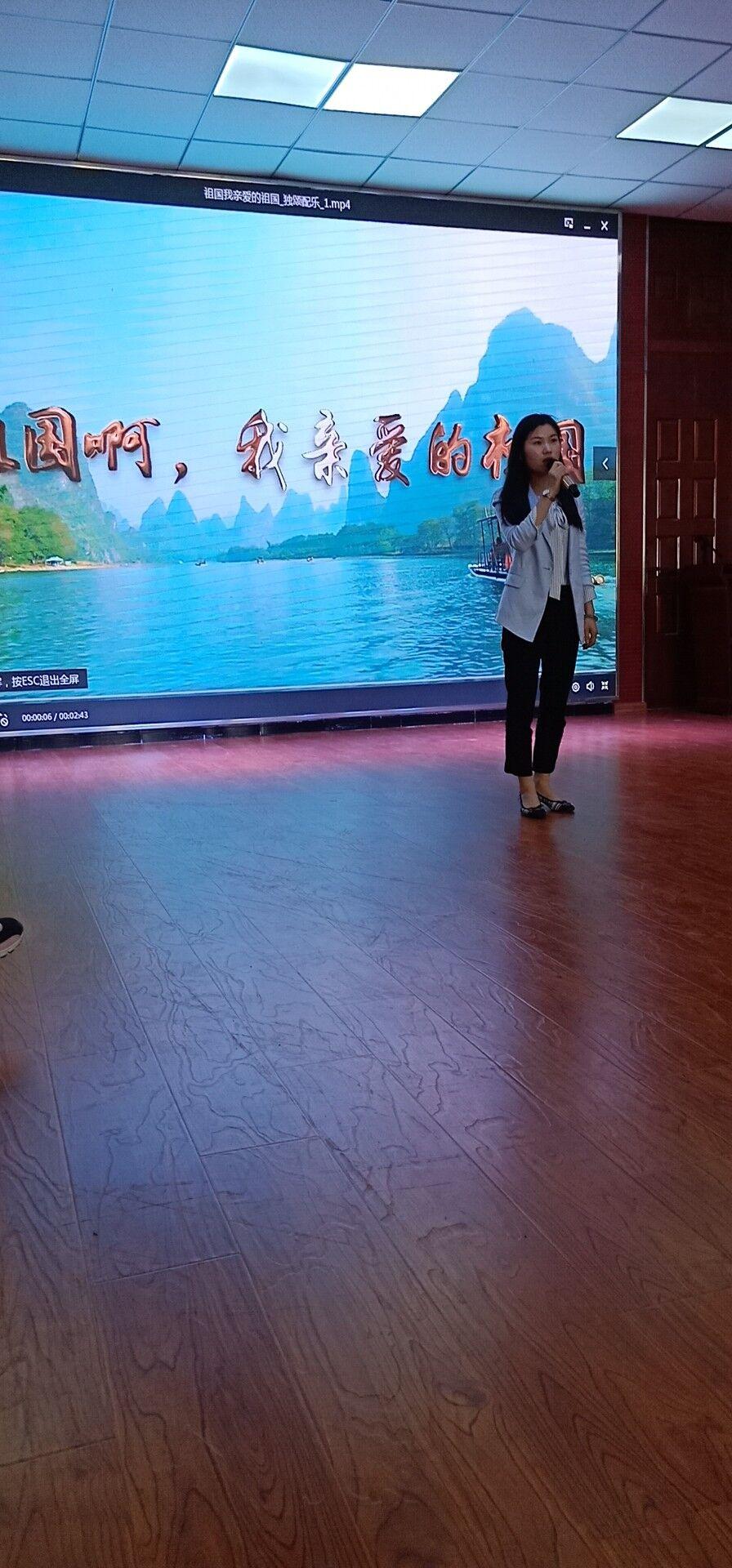 牛老师参赛QQ图片20190505171650.jpg