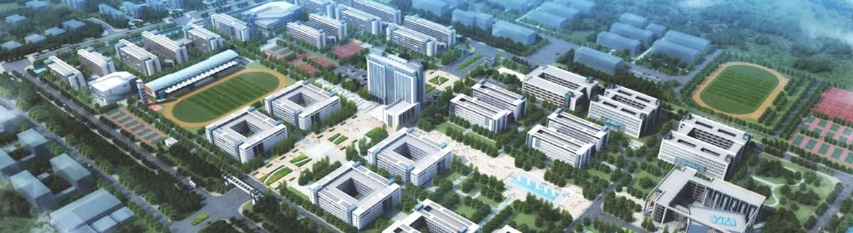 新校区鸟瞰图.jpg